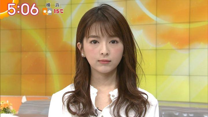 2017年12月04日福田成美の画像02枚目