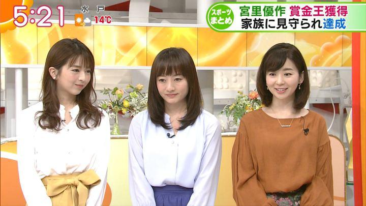 2017年12月04日福田成美の画像04枚目