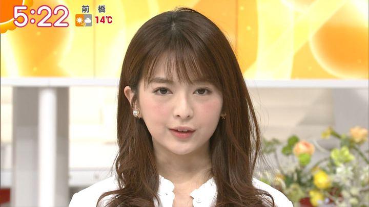 2017年12月04日福田成美の画像05枚目