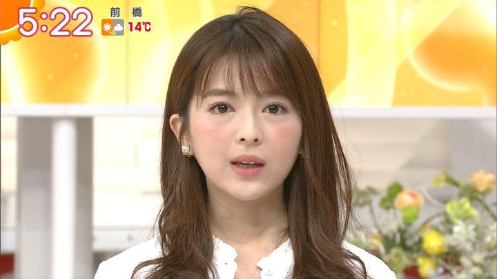 2017年12月04日福田成美の画像06枚目
