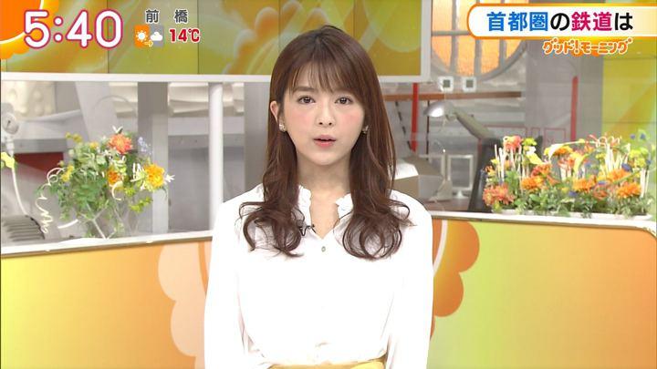 2017年12月04日福田成美の画像10枚目