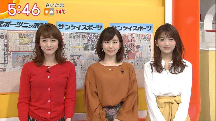 2017年12月04日福田成美の画像13枚目