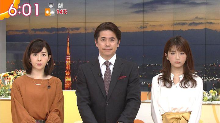 2017年12月04日福田成美の画像15枚目