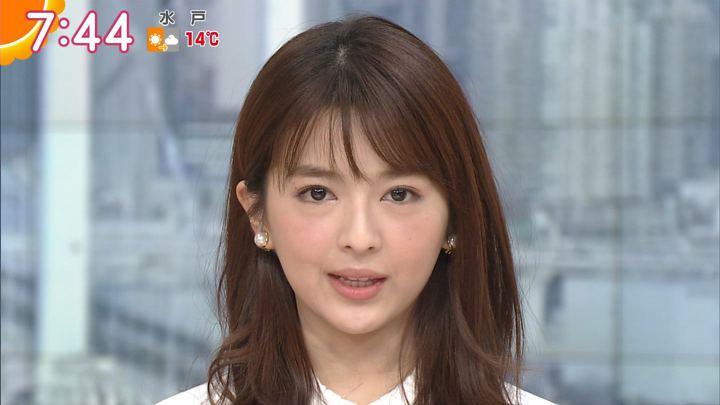 2017年12月04日福田成美の画像22枚目