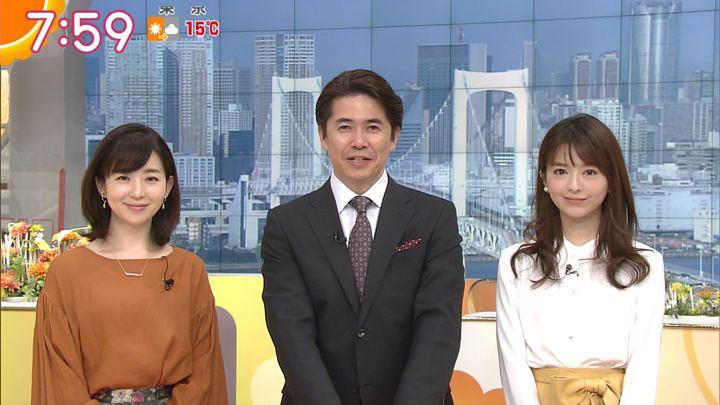 2017年12月04日福田成美の画像24枚目