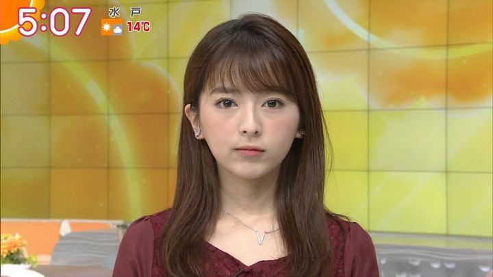 2017年12月05日福田成美の画像02枚目