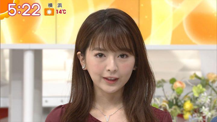 2017年12月05日福田成美の画像05枚目