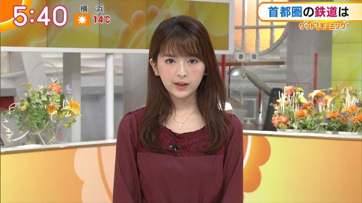 2017年12月05日福田成美の画像10枚目