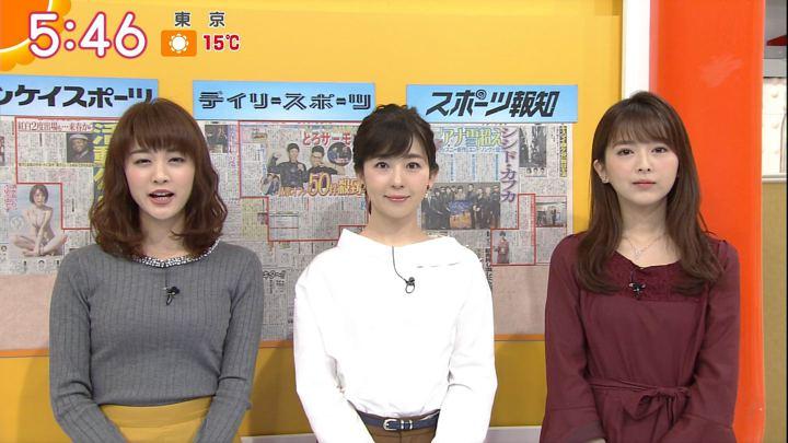 2017年12月05日福田成美の画像12枚目