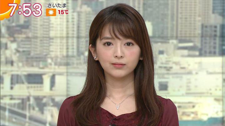 2017年12月05日福田成美の画像23枚目