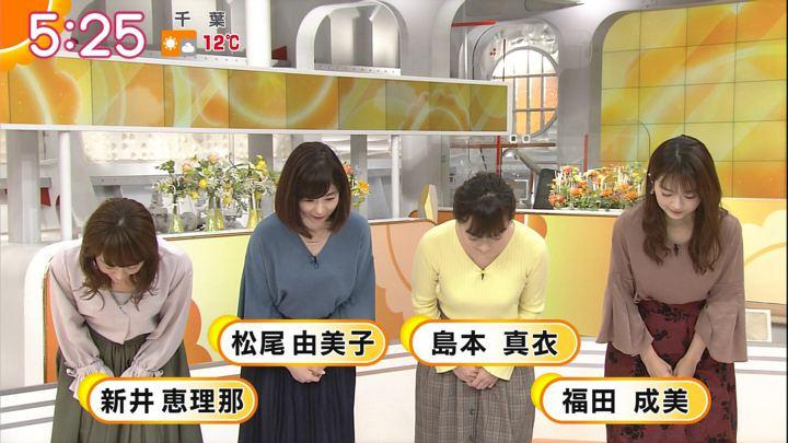 2017年12月06日福田成美の画像09枚目