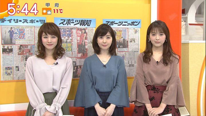 2017年12月06日福田成美の画像17枚目
