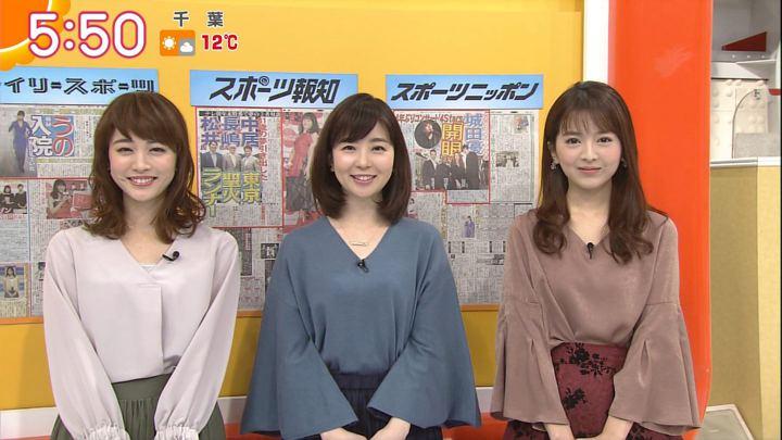 2017年12月06日福田成美の画像19枚目