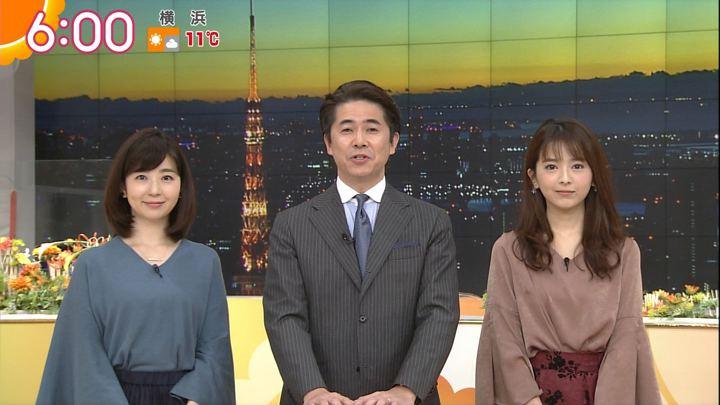 2017年12月06日福田成美の画像20枚目