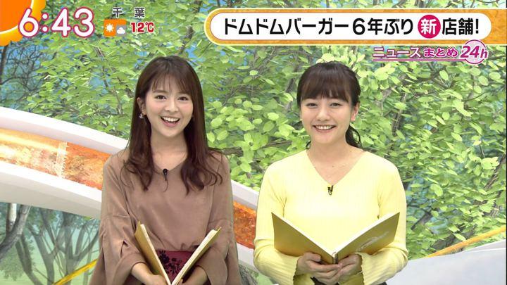 2017年12月06日福田成美の画像23枚目