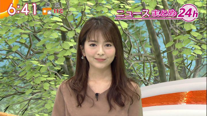 2017年12月06日福田成美の画像24枚目