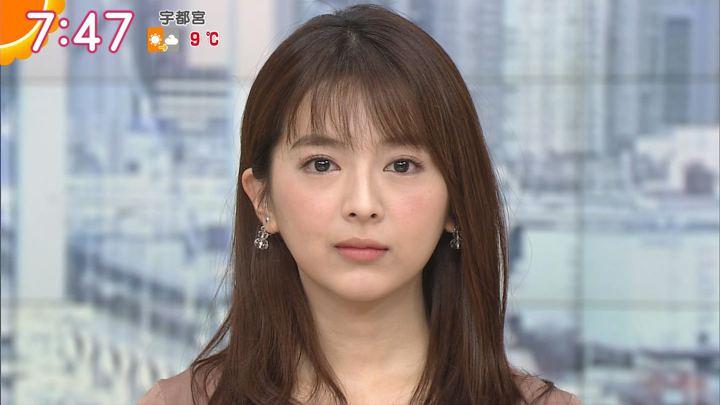 2017年12月06日福田成美の画像26枚目