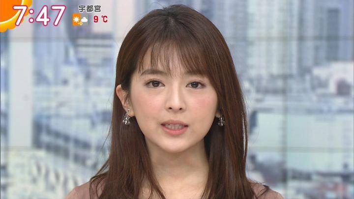 2017年12月06日福田成美の画像28枚目