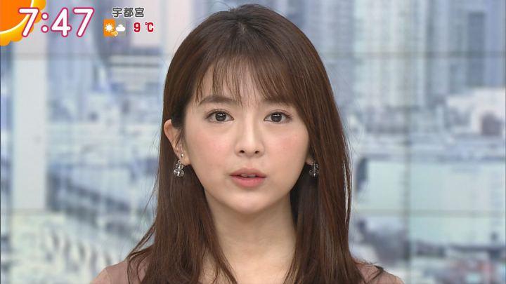 2017年12月06日福田成美の画像29枚目