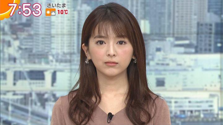 2017年12月06日福田成美の画像30枚目