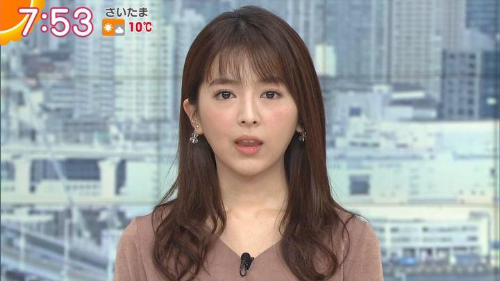 2017年12月06日福田成美の画像31枚目