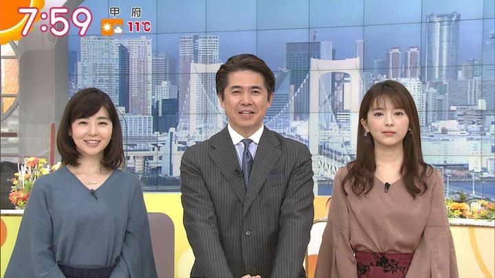2017年12月06日福田成美の画像32枚目