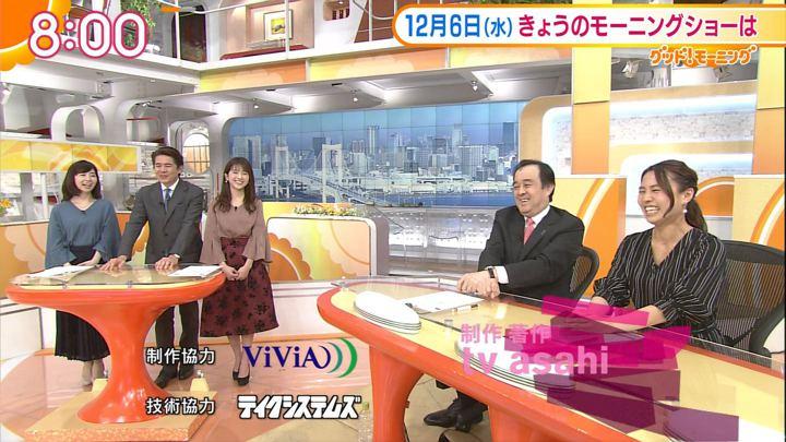 2017年12月06日福田成美の画像33枚目