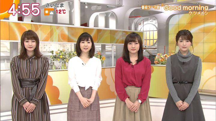 2017年12月07日福田成美の画像01枚目