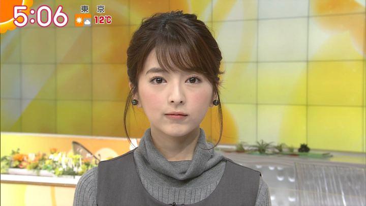 2017年12月07日福田成美の画像02枚目