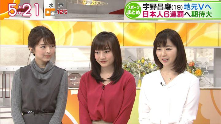 2017年12月07日福田成美の画像04枚目