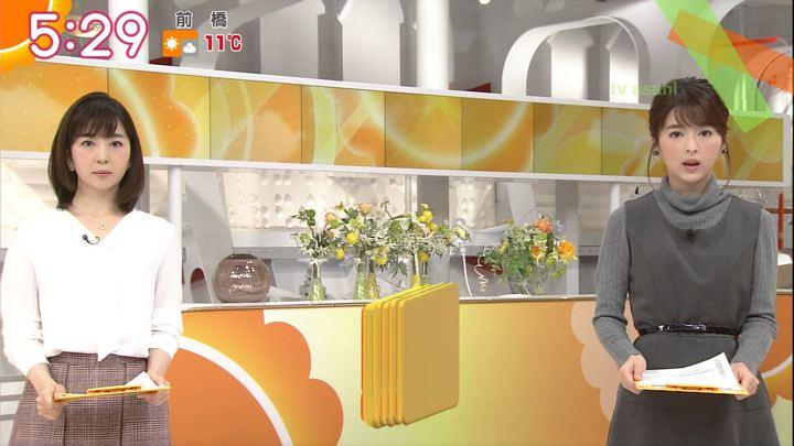 2017年12月07日福田成美の画像09枚目