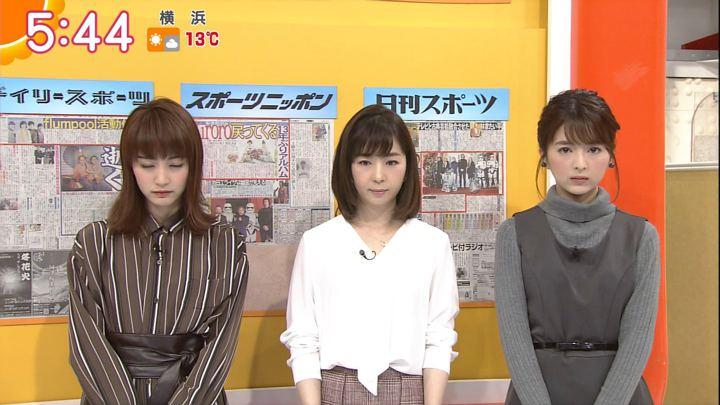 2017年12月07日福田成美の画像13枚目