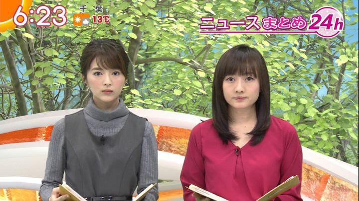 2017年12月07日福田成美の画像17枚目