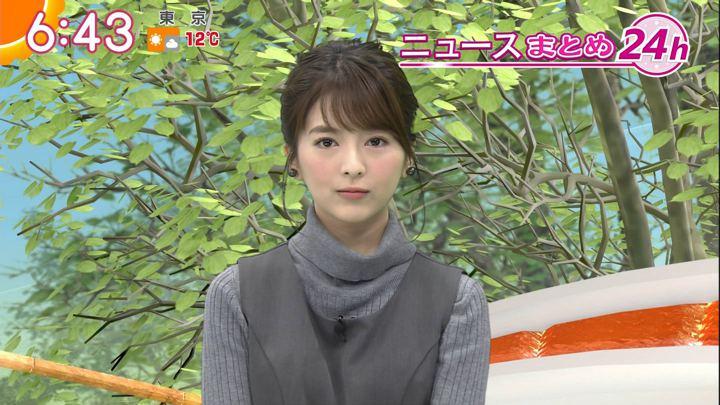 2017年12月07日福田成美の画像19枚目