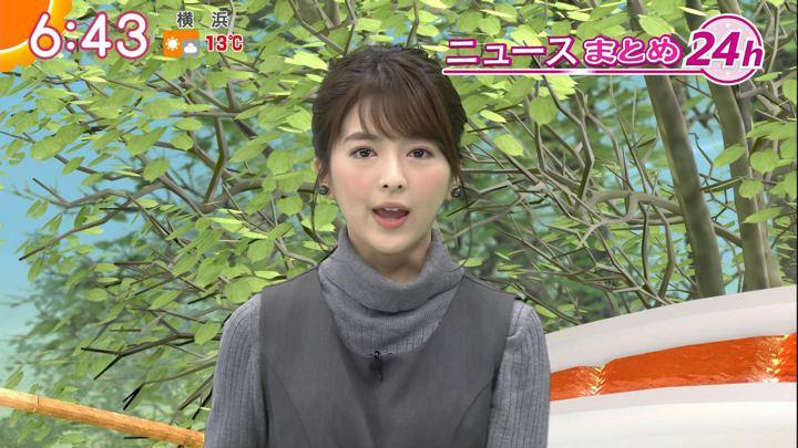 2017年12月07日福田成美の画像20枚目
