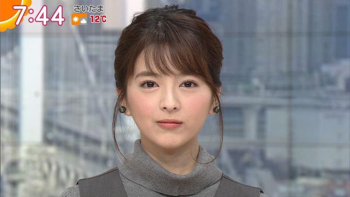 2017年12月07日福田成美の画像22枚目