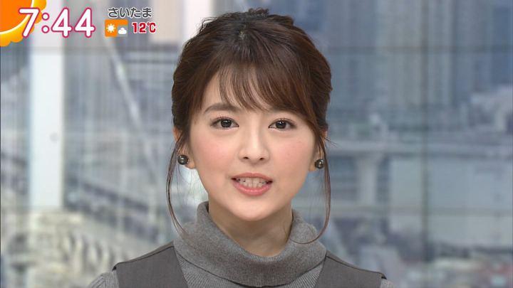 2017年12月07日福田成美の画像23枚目