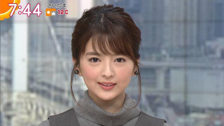 2017年12月07日福田成美の画像24枚目