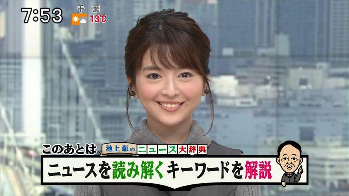 2017年12月07日福田成美の画像26枚目