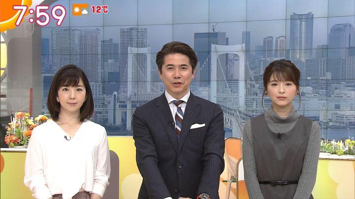 2017年12月07日福田成美の画像28枚目
