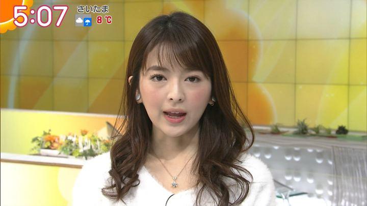 2017年12月08日福田成美の画像03枚目