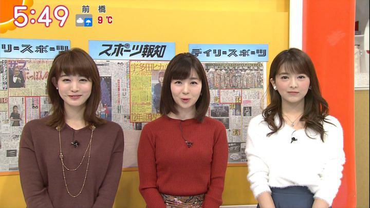 2017年12月08日福田成美の画像14枚目