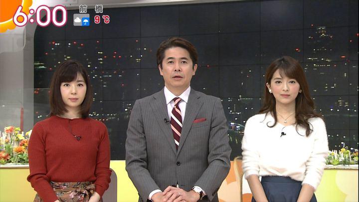 2017年12月08日福田成美の画像15枚目