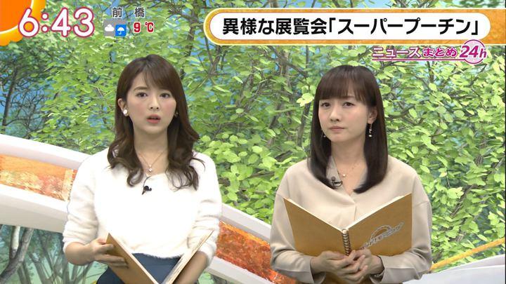 2017年12月08日福田成美の画像20枚目