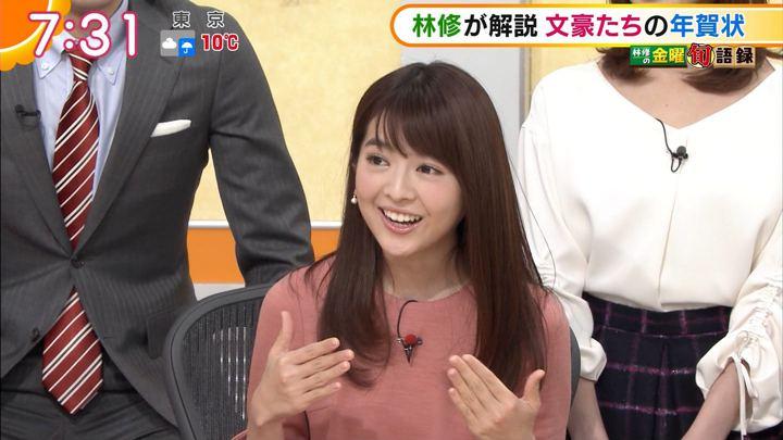 2017年12月08日福田成美の画像22枚目