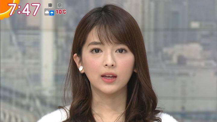 2017年12月08日福田成美の画像24枚目