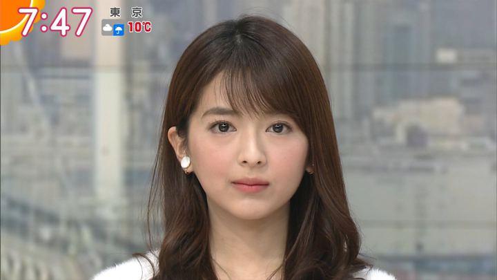 2017年12月08日福田成美の画像26枚目