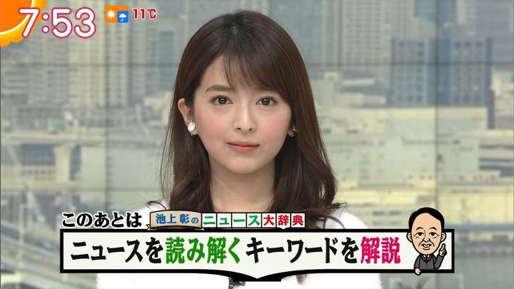 2017年12月08日福田成美の画像28枚目