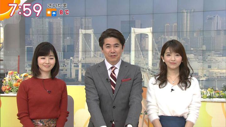 2017年12月08日福田成美の画像29枚目