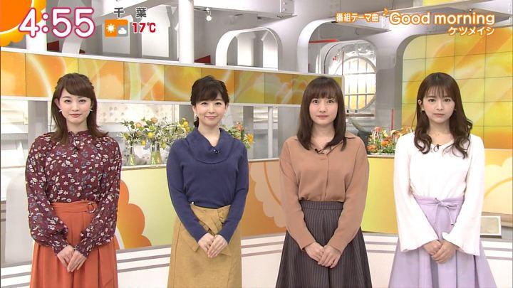 2017年12月11日福田成美の画像01枚目